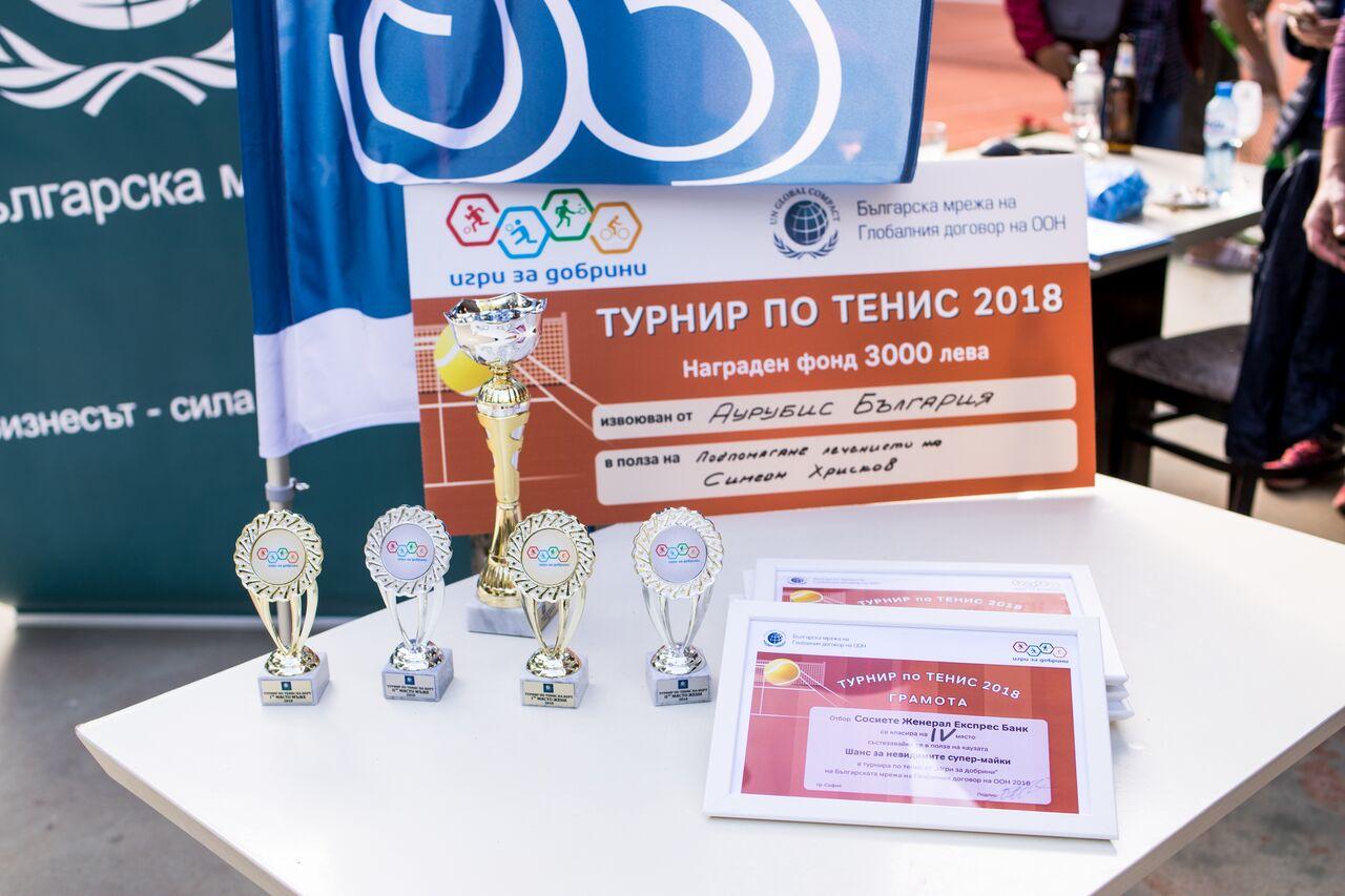 """Победителят в благотворителния турнир по тенис от """"Игри за добрини"""" е Аурубис България"""