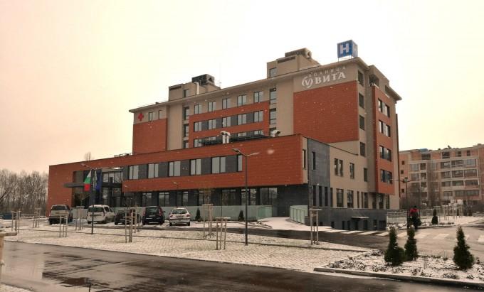 """Безплатно измерване на кръвната захар в Болница """"ВИТА"""""""