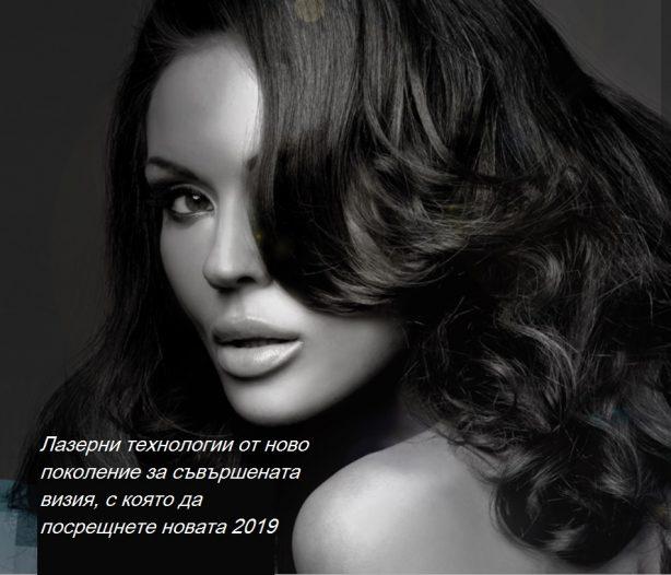 18-20 декември д-р Азарова ще консултира и ще извършва терапии