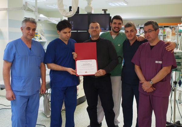 """American Heart Association награди екипа на Клиниката по кардиология на """"Александровска"""""""