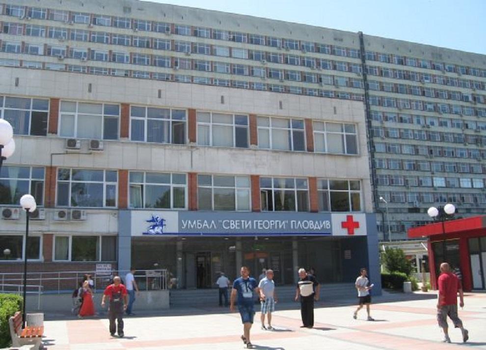 """Безплатни прегледи за риска от туберкулоза организира Отделението по фтизиатрия на УМБАЛ """"Свети Георги"""""""