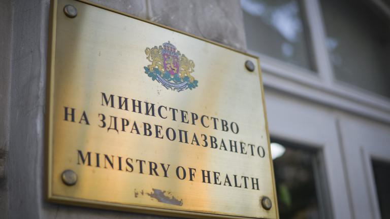 МЗ със становище относно съмненията за случаи на легионерска болест по Черноморието