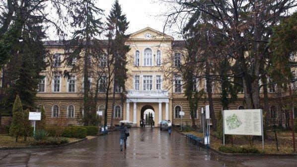 Форум, посветен на рака на гърдата, организира Александровска болница