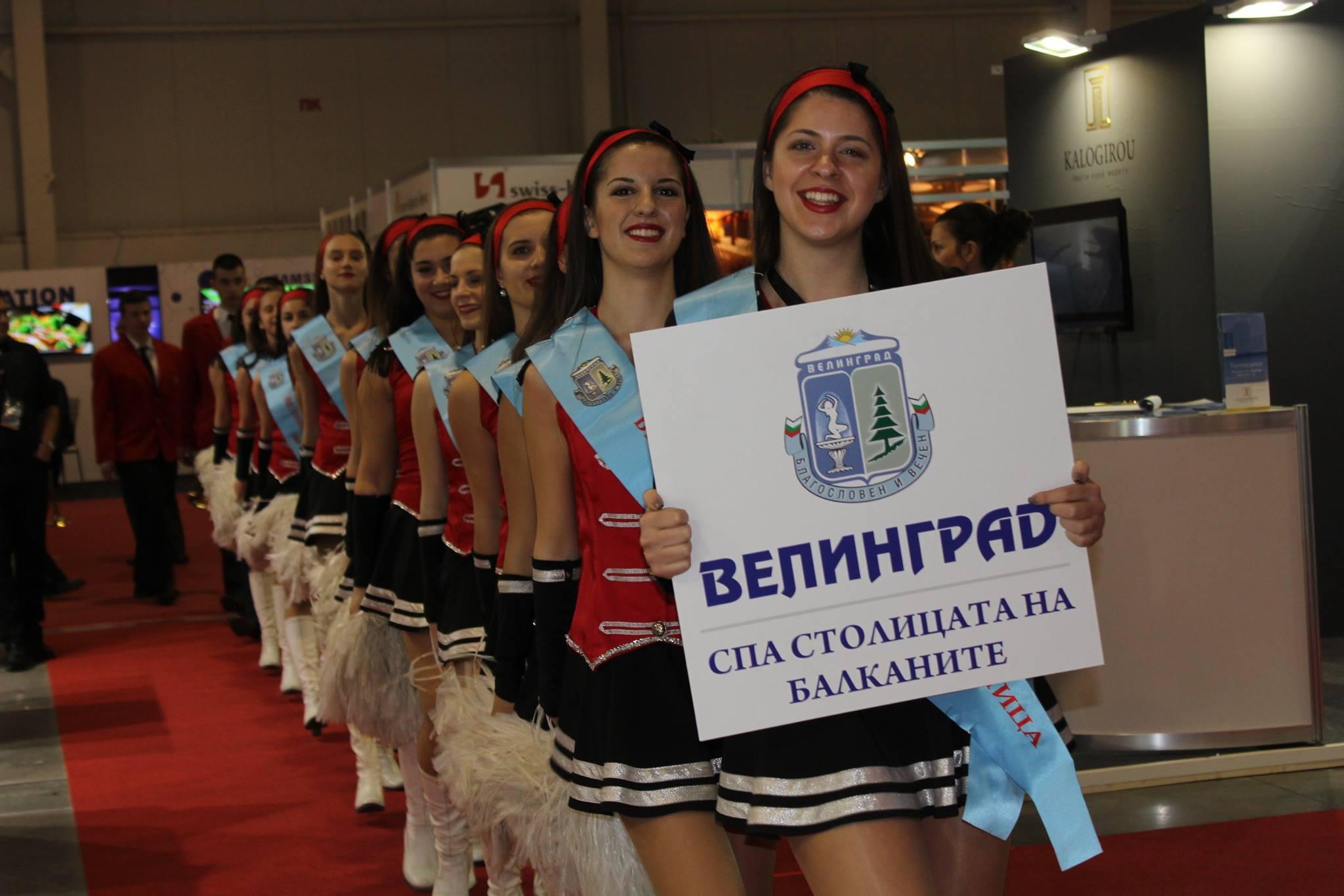 Уникални за Балканите маркетингови програми развиват туризма във Велинград