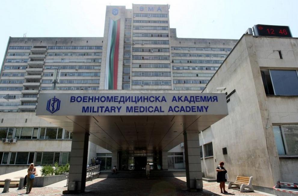 Първа клиника по физикална и рехабилитационна медицина на ВМА се превръща в център за лечение на лимфедеми