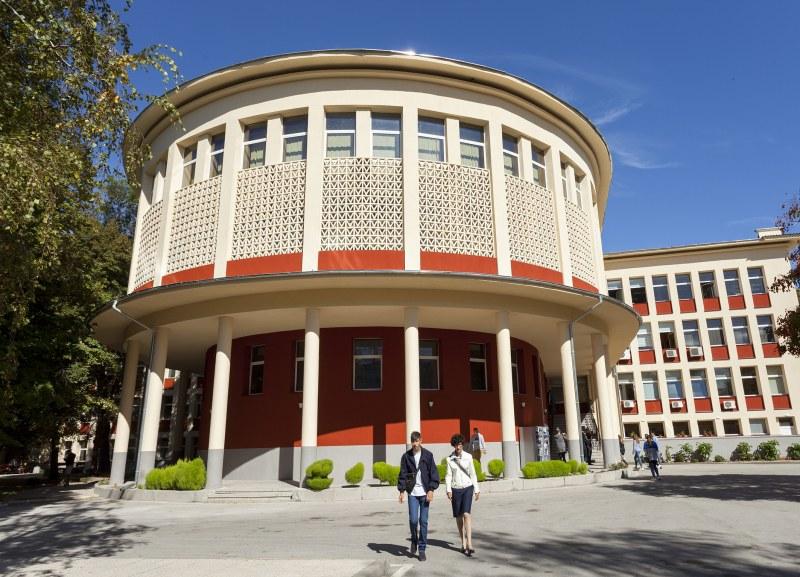УХТ приключва учебната година online