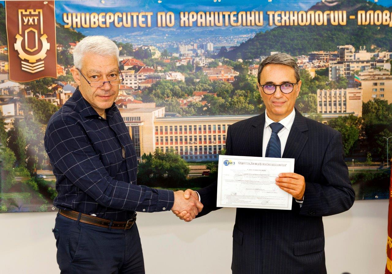 """Университетът по хранителни технологии партнира на """"Клъстер Тракия икономическа зона"""" за засилване връзката образование-бизнес"""
