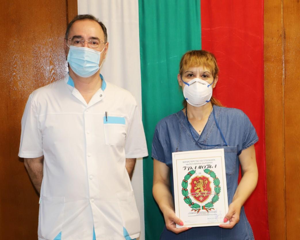 Лекари от ВМА бяха наградени