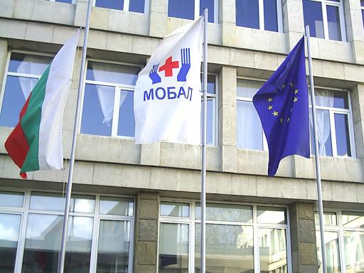 МОБАЛ-Велико Търново е проверявана за смъртта на 19-годишното момче