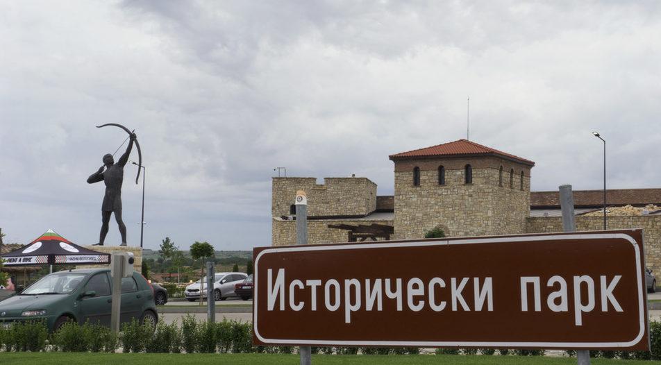 Исторически парк открива II Международна изложба за историческа живопис «Българската азбука» /1 - 31 май 2021 г./