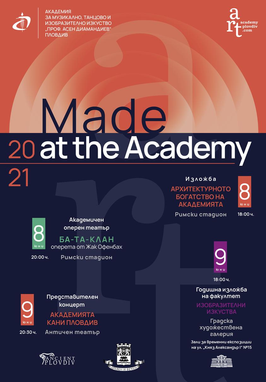 Класическа музика, джаз, танц, изобразителни изкуства и фолклор представя на 8 и 9 юни фестивалът Made at the Academy