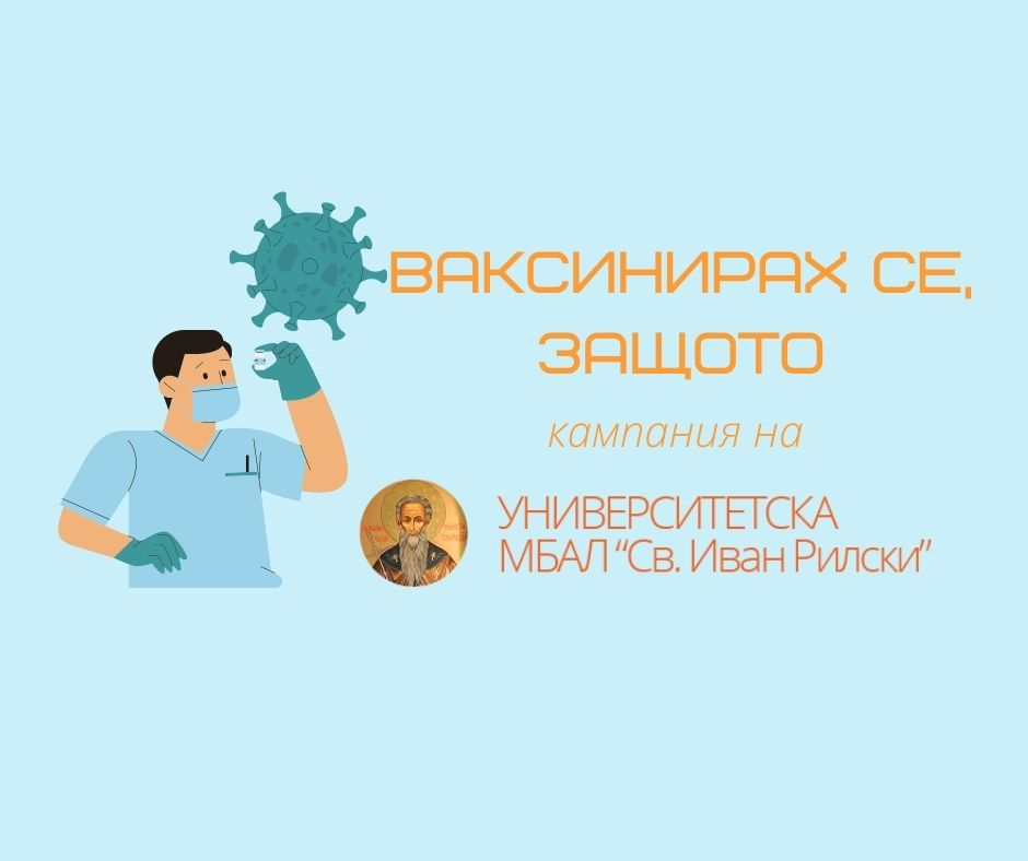 Дъщерята на проф. Кюркчиев: ТВЪРДЕ ДЪЛГО ВРЕМЕ СТРАДАХМЕ И СЕ ОПЛАКВАХМЕ. ВРЕМЕ Е ЗА ДЕЙСТВИЯ