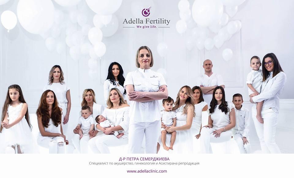 Adella Clinic -  медицински център на световно ниво- отвори врати!