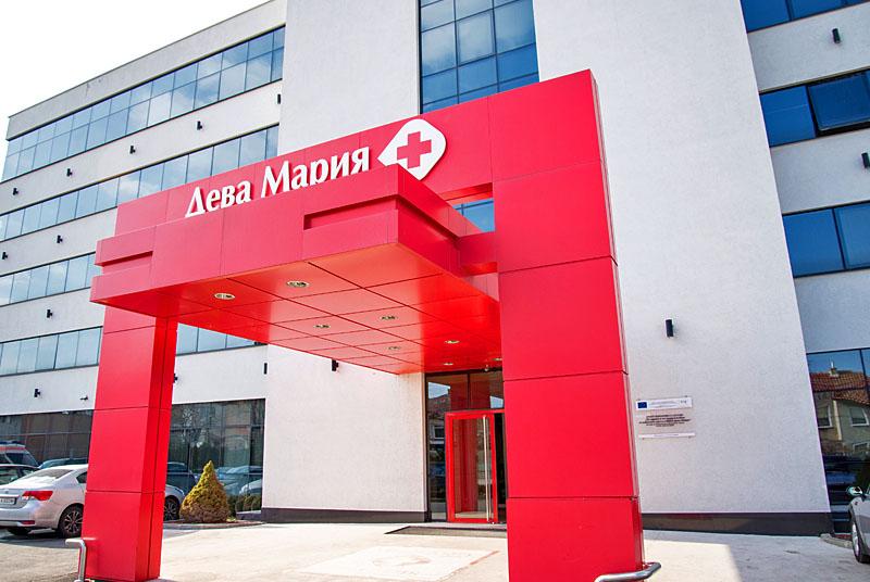 """В университетска болница """"Дева Мария"""" извадиха огромен двукилограмов тумор на бъбрека по рядък метод"""