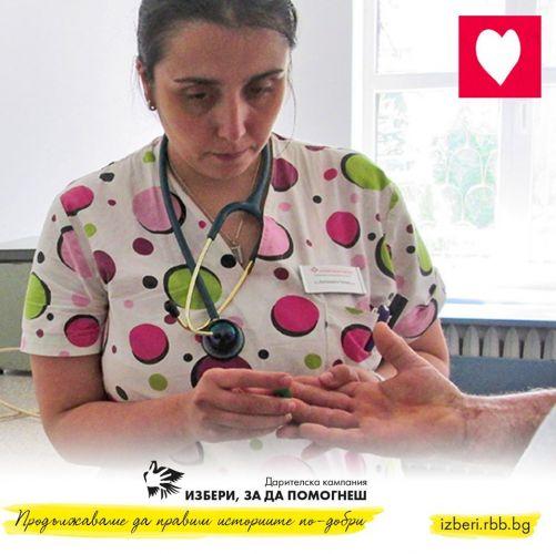 """Как да подкрепим проекта """"Спри диабета навреме"""" на Александровска болница"""