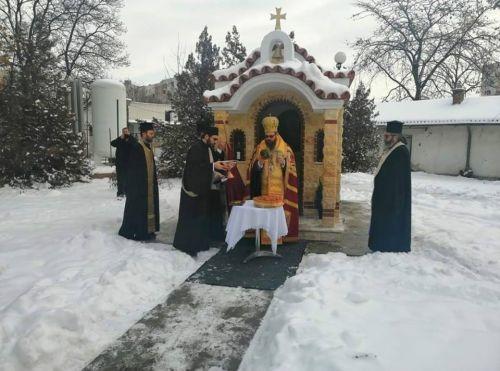 """Нов параклис в двора на Първа САГБАЛ """"Света София"""""""