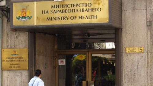 МЗ търси управители на три болници!