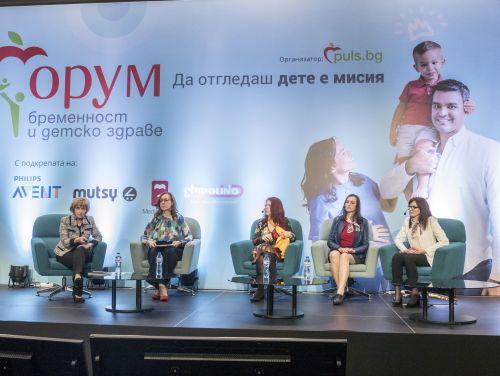 """Над 1000 родители посетиха юбилейното издание на """"Форум бременност и детско здраве"""""""