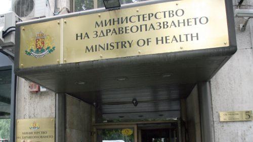 """""""Медицински надзор"""" се самосезира по случай на починал 28-годишен мъж от Враца"""