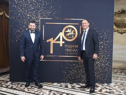 """С Форум """"140 години, посветени на здравето""""  УМБАЛ """"Свети Георги"""" отбеляза празника си"""