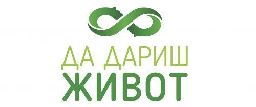 Кампания с изложба повишава информираността на българите по отношение на трансплантациите
