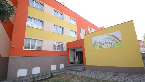 Община Мирково с престижна номинация за инвестиции в образованието