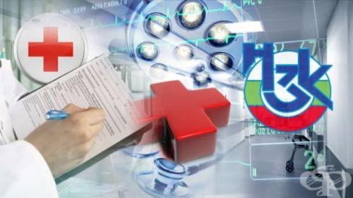 Указание за режим на предписване и отпускане на лекарствени продукти, медицински изделия и диетични храни за специални медицински цели