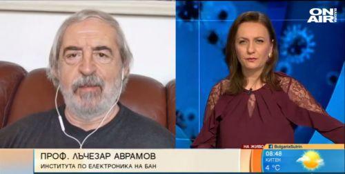 Имунологът проф. Христо Тасков: БЦЖ не предпазва, рано е за ваксина срещу Ковид-19
