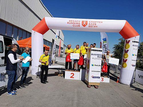 Тим на Либхер надбяга 52 фирмени отбора за благотворителна кауза